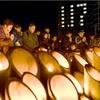 阪神大震災から22年、防災・減災への誓い新た