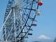 シースルーゴンドラや工場夜景も楽しめるよー!駿河湾と富士山の絶景が楽しめる観覧車「フジスカイビュー」