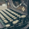書く文章と自分の距離は変わったか?