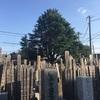 日付が変わっていた。墨田区江東橋一丁目町内の戦災慰霊碑など