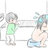 ついにバンボを克服したしおちゃんこさんとドキドキお風呂タイム
