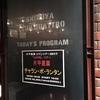 """2017年7月20日「片平里菜2マンツアー2017""""LOVE """"ツアー」"""