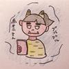 妊活〜ET0〜ET8までの体の変化〜