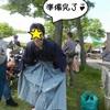 三春藩CUB主総会に行ってきました〜(後編)