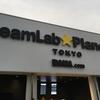 teamLab Planets TOKYO DMM.com に行ってきた