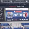 2020 J1 第31節 横浜F・マリノス ー 鹿島アントラーズ