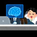 人工知能プログラミングやってくブログ