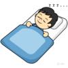 仕事がデキる人が意識している + 7時間睡眠について