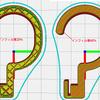 3Dプリンタで百均カゴの取っ手を作った(3):スライサー編