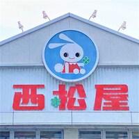 激安…しかも可愛い!!今「西松屋」で売れてる!これからの季節に欠かせないアイテム!!
