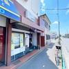 【足立入谷】昭和の洋食 グリルしかうちでしょう