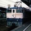 ナゲーが撮ったオヤジカメラ汚写真 おそらく1983年頃?の国鉄・岐阜駅