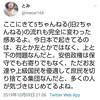 安倍晋三政権打倒と政界の大掃除が始まる!?
