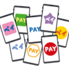 2月から始まるPayPayとau PAYのキャンペーンまとめ