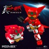 【真ゲッターロボ】MEGABOX『ゲッター1』可変可動フィギュア【52Toys】より2019年2月発売予定♪
