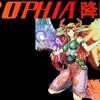 降臨せよ、影霊衣の神 sophiaの影霊衣