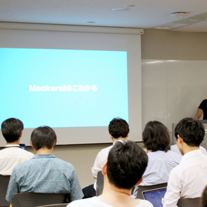 Mackerel Meetup #12 Tokyo を開催しました & 開催レポート!