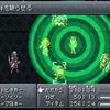 クロノ初期レベル、グレートビネガー戦(DS版クロノトリガー)