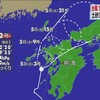 台風12号 5日未明〜明け方 九州北部に接近上陸か