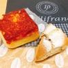 【パンもぐもぐ】Delifrance(デリフランス)のチーズ・チーズとショコラスコーン