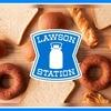 ローソンのパンランキング!一流パン職人が選ぶおすすめのパン【ラヴィット】