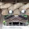 [美保神社へのアクセス]JR松江駅からバスで行く方法!所要時間・金額とはみ出し海鮮丼|出雲大社と両参り
