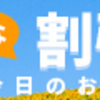 小田原厚木道路 神奈川県