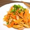 豚肉とにんじん、エリンギの味噌醤油炒め【#豚肉 #にんじん #エリンギ #簡単 #レシピ】