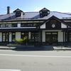 鉄の街、室蘭 - 旧駅舎 -
