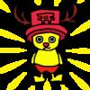 光の鹿・アメノカグ