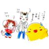 モロちゃん4コマ劇場「客観的な人の特徴」