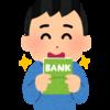 【沖縄県30代】6月の貯蓄状況