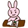 【資格試験】【勉強中】勉強と土用の丑の日について