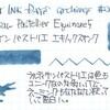 #0412 L'Artisan Pastellier Equinoxe5