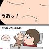 【育児×教員㉗】続・娘、寝相が悪い