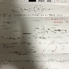 【JOAオプトメトリスト】解答用紙が返ってきました。