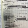 朝倉智也氏の「『iDeco』で自分年金を作る」を読んで