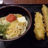 新宿「 讃岐うどん大使 東京麺通団 」新宿西口で手軽な讃岐うどん (うどん3軒目)