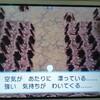 ポケモンオメガルビープレイ日記(未知の洞窟編part3)