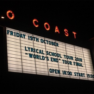 リリスク ツアーラストライブ@新木場STUDIO COASTを見た