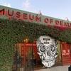 「死の博物館」と「自撮り美術館」とアメリカの揚げ出し豆腐【ハリウッド映画祭参加日誌⑥・最終回】