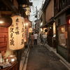宵山のない京都へ