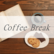 コーヒーブレイク☆ブログ開始110日目の想い