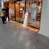 札幌市 新さっぽろ献血ルーム / JRでも地下鉄でも行ける