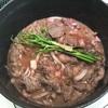 牛肉のワイン煮込み