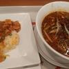 大手町【デイナイト 大手町店】中華 本日麺セット ¥880