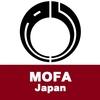 第15回強制失踪委員会:総括所見公表に際しての日本政府の抗議書簡(慰安婦問題)