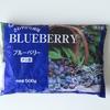 レンジで作る冷凍ブルーベリージャム