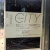 マームとジプシー「CITY」観た