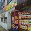 【松戸ランチ】インド&ネパールキッチン ナワデュルガ